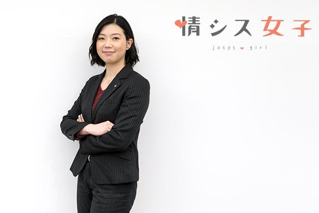 アチーブメントシステムズ 小佐田裕美さん