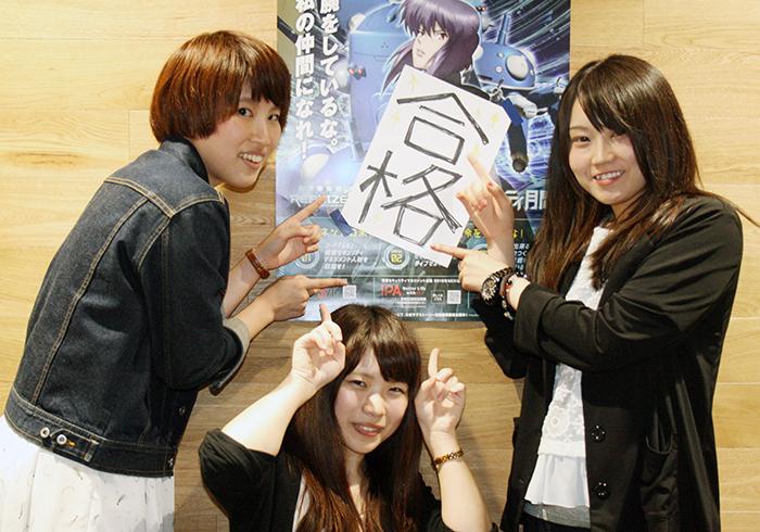 (左から)髙﨑景子さん、雪入舞佳さん、森優佳さん