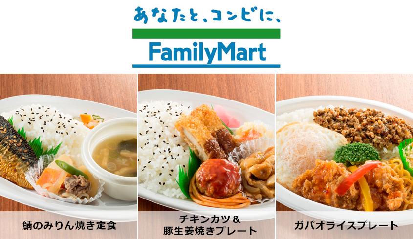鯖のみりん焼き定食、チキンカツ&生姜焼きプレート、ガパオライスプレートの画像