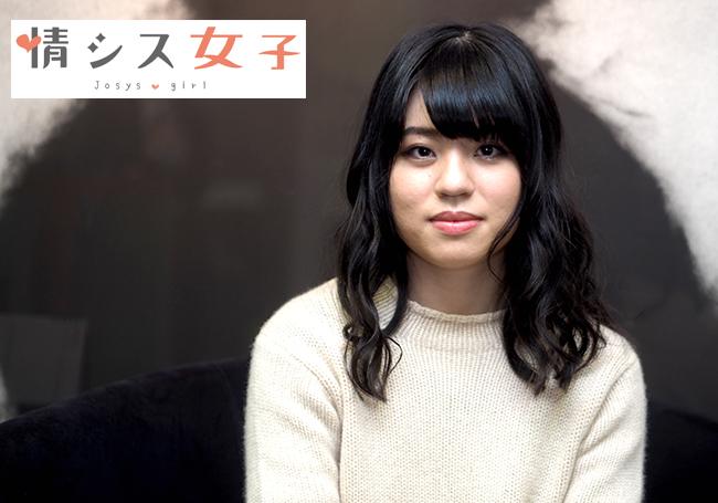 MCEAホールディングス 総務部 島田理紗子さん