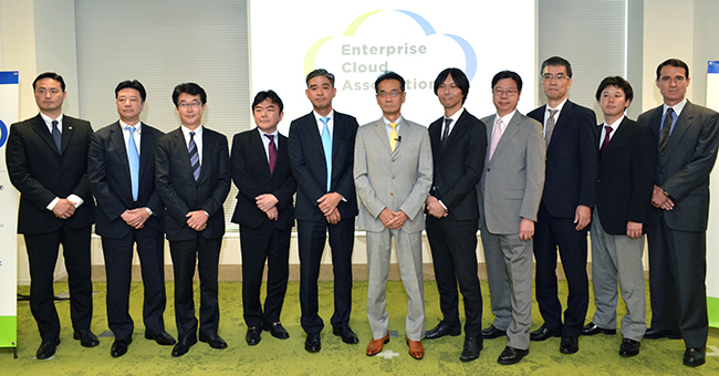Enterprise Cloud Associationのメンバー企業