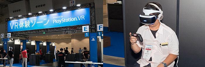 今回のゲームショウでは初めてVRの体験コーナーが設置された
