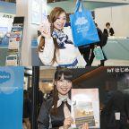 【Japan IT Week 2016秋】IoT・クラウドで独自サービスを展示 ニフティ、AWS、サイタスM