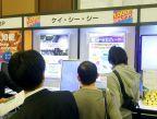 【Cloud Days Tokyo 2016レポート】「スマホで安くてシンプルなロケーションシステムを」株式会社ケイ・シー・シー