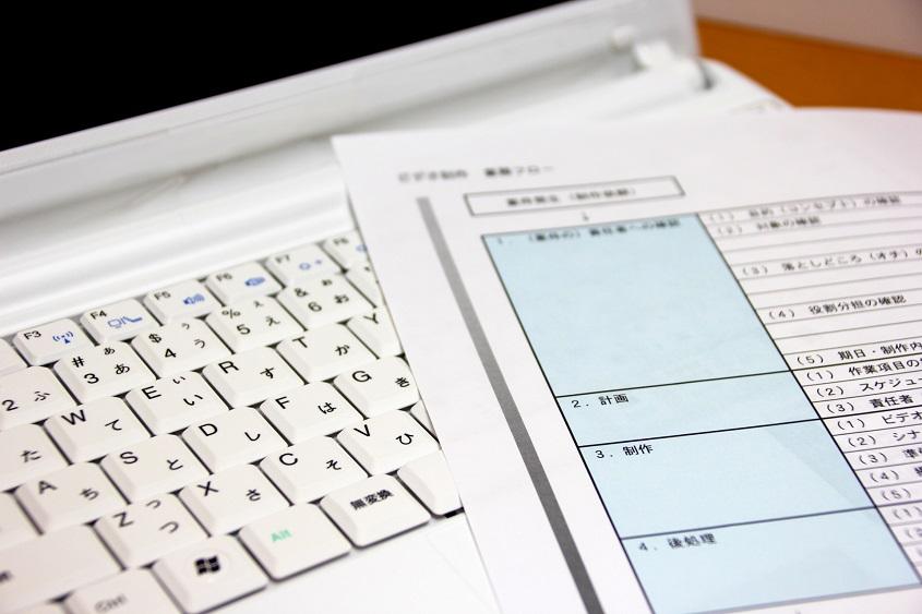 ITADの計画イメージ画像