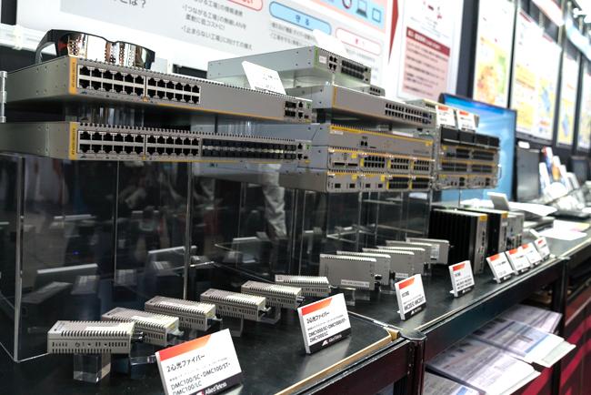アライドテレシスが販売するネットワーク機器