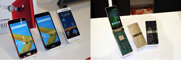 HTC製のスマホ「hTC10 HTV32」(左)とシャープ製のガラホ「AQUOS K SHF33」