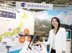 【国際ドローン展】ドローンで高齢社会を支える三河屋に MIKAWAYA21