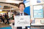 『Japan IT Week秋』ジョーシス全速レポート!「All SSDで速いのに安くて定額クラウドサーバです」GMOインターネット株式会社