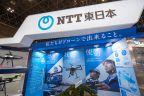 【Japan Drone 2016レポート】「日々の保守点検に使えるドローンを目指して」NTT東日本