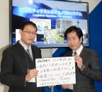 『第2回 ウェアラブルEXPO』レポート 「もう10年以上、ウェアラブルシステムの企画・開発を社内活用してきました」村田機械株式会社