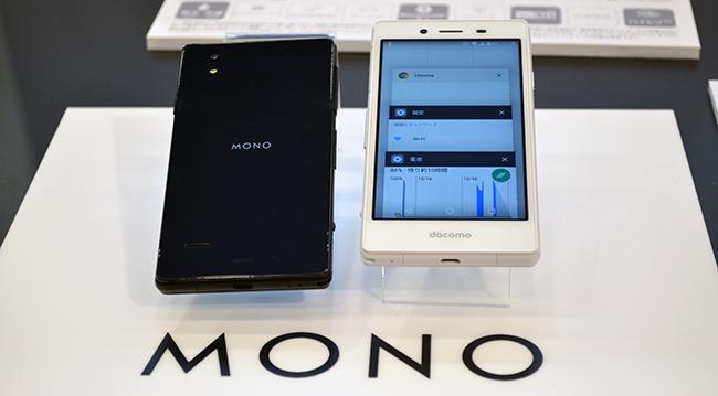 ドコモ初のオリジナル格安スマートフォン「MONO」