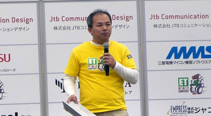 小林靖英・ETロボコン実行委員会本部運営委員長