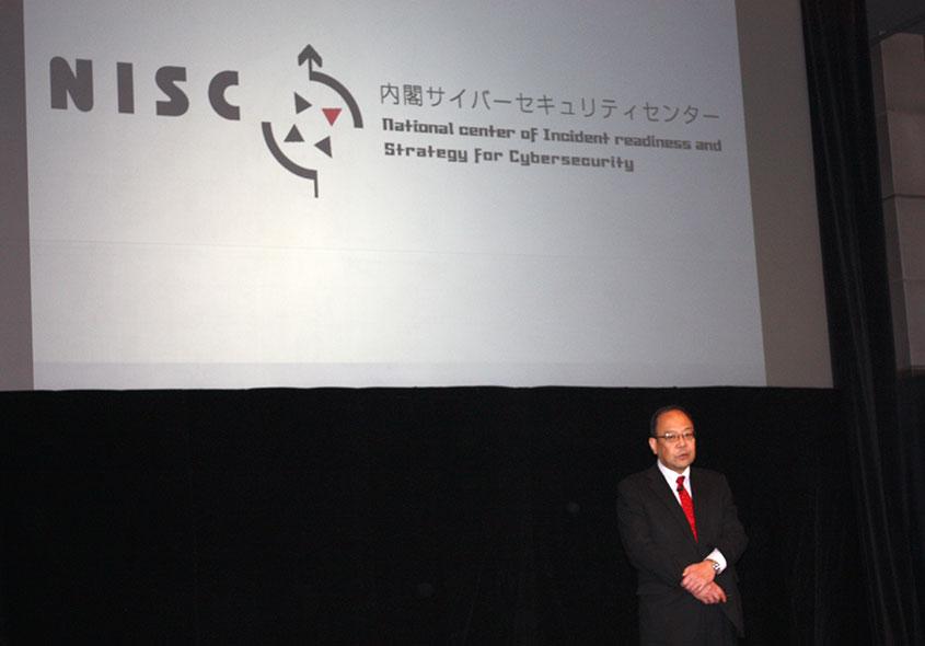 内閣サイバーセキュリティセンター(NISC)副センター長・内閣審議官谷脇康彦氏の主催者挨拶