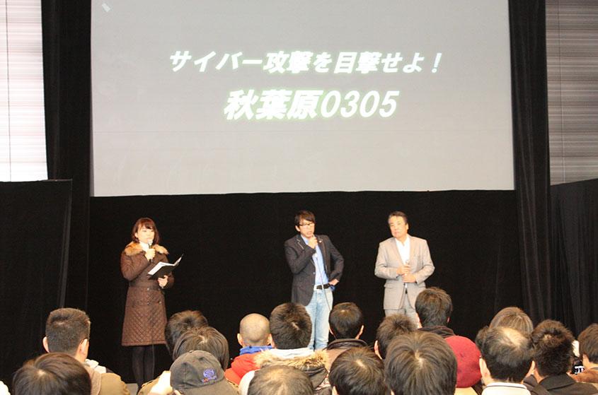 Production I.G代表取締役石川光久氏と作家大沢在昌氏のトークセッションがスタート