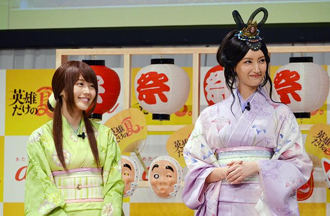 有村架純(左)、菜々緒