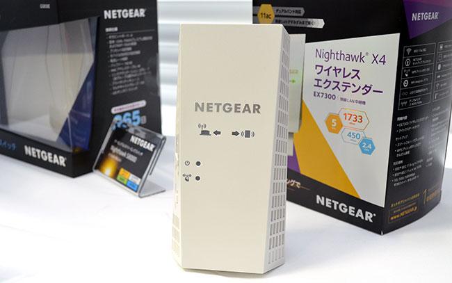 Nighthawk X4 EX7300