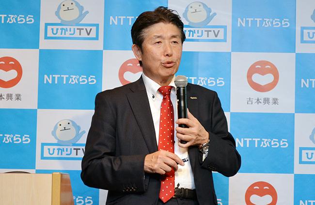 坂東浩二・NTTぷらら社長