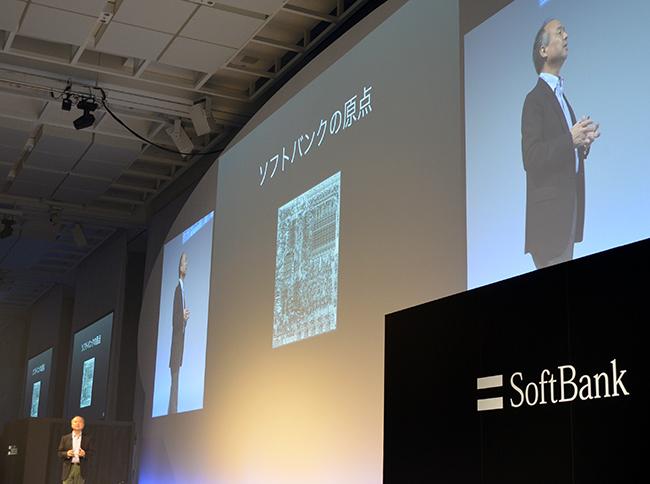 ソフトバンクの原点である「マイクロチップ」について語る孫社長