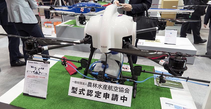 農林水産航空協会の運行基準に沿った農薬散布用ドローン「DAX-04」