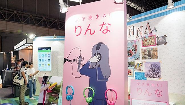 日本マイクロソフトのブース