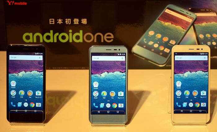 ワイモバイルが発売する、Android One対応スマホ「507SH」